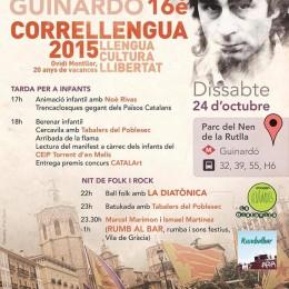 Actuació al 16è Correllengua d'Horta Guinardó